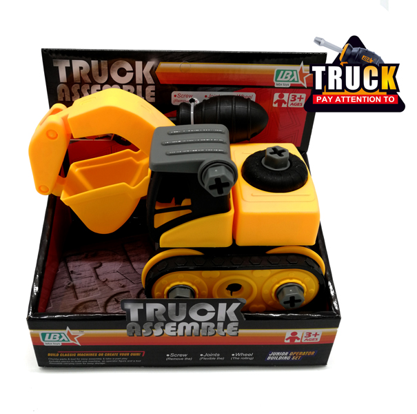 Backhoe Truck Assemble Toy with Screwdriver